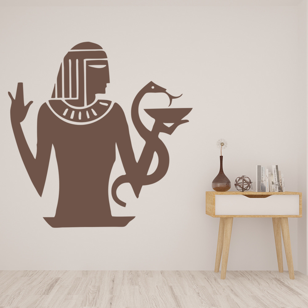 Pharaoh Wall Sticker Ancient Egypt Wall Decal Bedroom Living Home ...