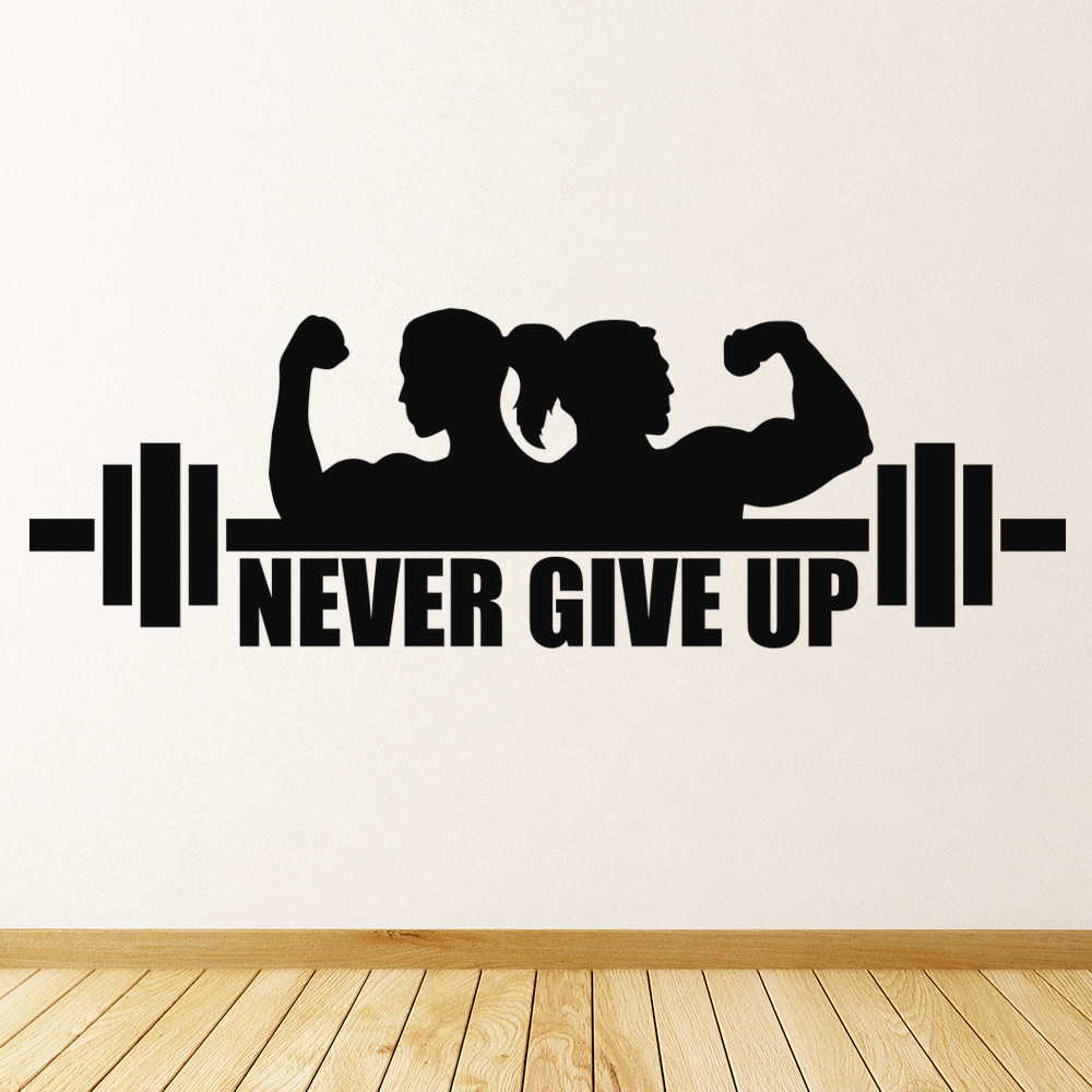 Never Give Up Wall Sticker Sports Quote Wall Decal Bodybuilder Gym ...