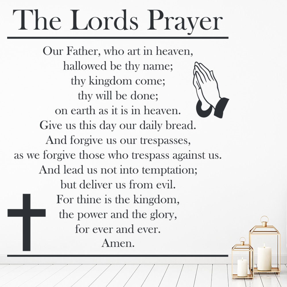 The Lords Prayer Wall Sticker Bible Verse Decal Religion Home Decor