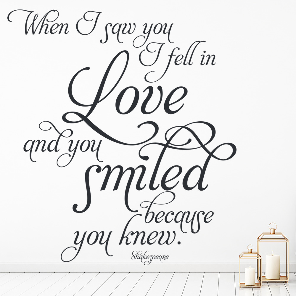 I Fell In Love Wall Sticker Shakespeare Quote Wall Decal Bedroom